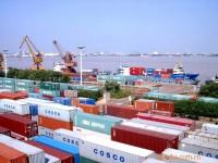 Lĩnh vực xuất nhập khẩu